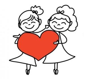 сердце для подружки