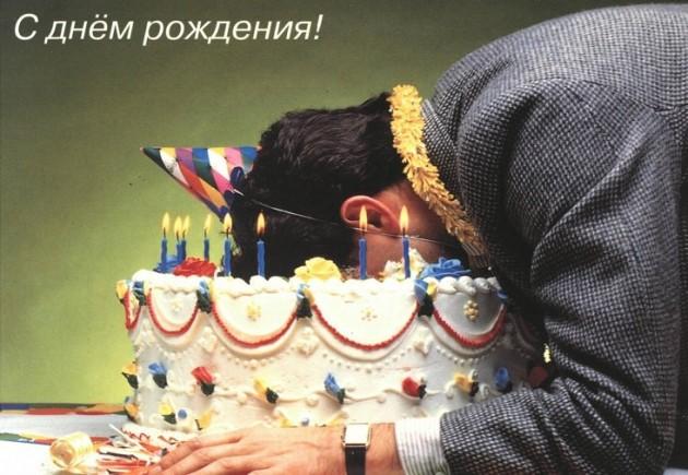 Лицом в торте на День рождения